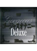 ゴージャスオナニー Deluxe ダウンロード