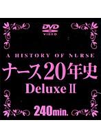 ナース20年史 Deluxe 2 ダウンロード