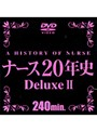 20 Deluxe 2
