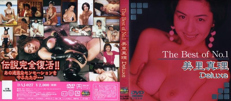 The Best of No.1 美里真理 Deluxe