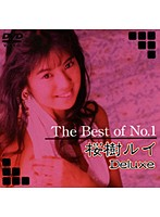 The Best of No.1 桜樹ルイ Deluxe ダウンロード