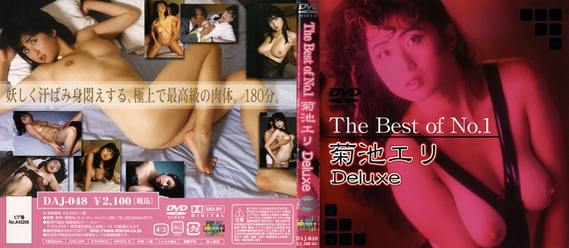 The Best of No.1