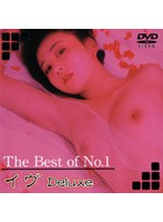The Best of No.1 イヴ Deluxe ダウンロード