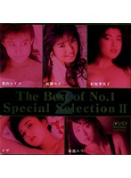 (62daj069)[DAJ-069] The Best of No.1 Special Selection 2 ダウンロード
