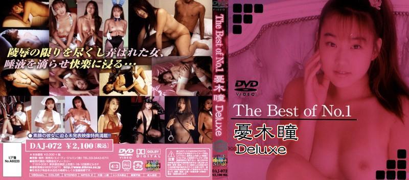 (62daj072)[DAJ-072] The Best of No.1 憂木瞳 Deluxe ダウンロード