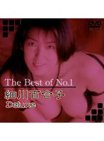 The Best of No.1 細川百合子 Deluxe ダウンロード