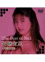 (62dajm00002)[DAJM-002] The Best of No.1 安藤有里 Deluxe ダウンロード
