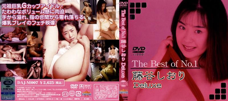 The Best of No.1 藤谷しおり Deluxe