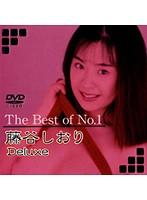 (62dajm00007)[DAJM-007] The Best of No.1 藤谷しおり Deluxe ダウンロード