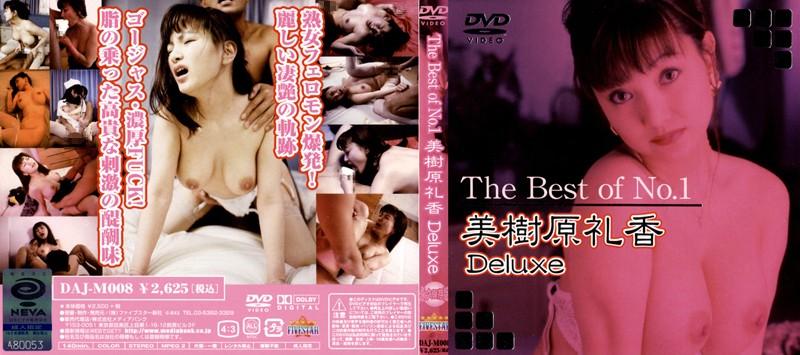 コスプレの人妻、美樹原礼香出演のH無料熟女動画像。The Best of No.1 美樹原礼香 Deluxe