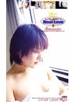 Real Love 3 ダウンロード