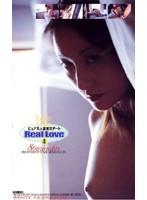 Real Love 4 ダウンロード
