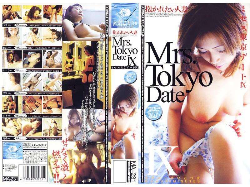 ランジェリーの熟女の無料動画像。ミセス東京デート 9