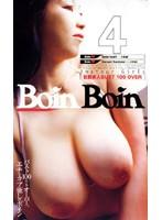 (62ma233)[MA-233] Boin Boin 4 ダウンロード