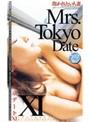 ミセス東京デート 11