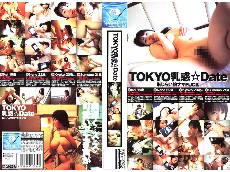 TOKYO乳惑☆Date