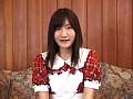 (62mdl035)[MDL-035] スタッフ全員アキバ系女子でAV撮影してみました!! ダウンロード 1