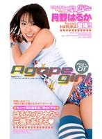 (62rbn002)[RBN-002] Agape girl 01 月野はるか ダウンロード