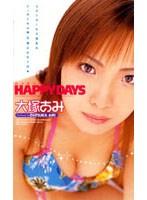 (62rbnd046)[RBND-046] HAPPY DAYS 大塚あみ ダウンロード