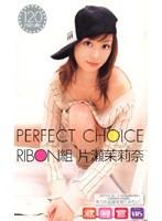 (62rbn043)[RBN-043] PERFECT CHOICE RIBON組 片瀬茉莉奈 ダウンロード