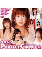 (62rbnd097)[RBND-097] PERFECT CHOICE 今井もも ダウンロード