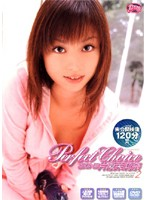 (62rbnr044)[RBNR-044] PERFECT CHOICE RIBON組 2 片瀬茉莉奈 ダウンロード