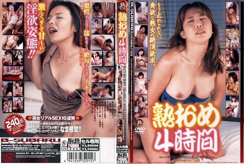 淫乱の人妻のシックスナイン無料熟女動画像。熟おめ4時間