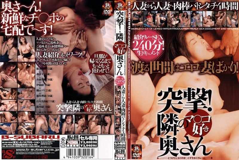 巨乳の美人、橋本明美出演の騎乗位無料熟女動画像。突撃!