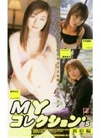 (65afg005)[AFG-005] MY コレクション's新宿編 ダウンロード