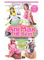 Ani Max THE BEST ダウンロード