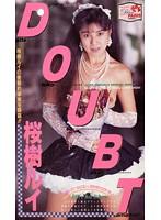 (65dp00031)[DP-031] DOUBT 桜樹ルイ ダウンロード