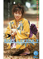 (65gps168)[GPS-168] REAL LOVERS 3 ダウンロード