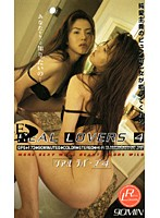 (65gps173)[GPS-173] REAL LOVERS 4 ダウンロード