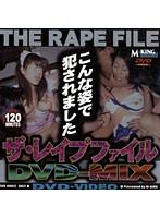 「ザ・レイプファイル MIX」のパッケージ画像