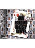 (65mkdv00062)[MKDV-062] M KING of BEST VOL.2 ダウンロード