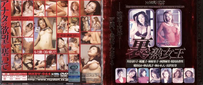 巨乳の人妻、川奈まり子出演の顔射無料動画像。裏 熟女王