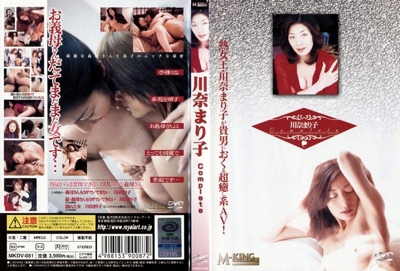 義母、川奈まり子出演の4P無料熟女動画像。川奈まり子 Complete
