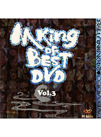M KING of BEST VOL.3 ダウンロード