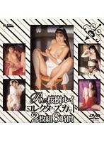 Re:桜樹ルイ コレクターズカット 6時間 ダウンロード