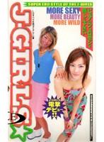 (65poo047)[POO-047] J-GIRLS☆ ダウンロード