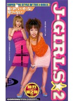 (65poo052)[POO-052] J-GIRLS☆ 2 ダウンロード