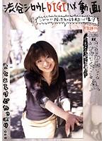 (65stev00001)[STEV-001] 渋谷シロウトDIGIハメ動画 ダウンロード
