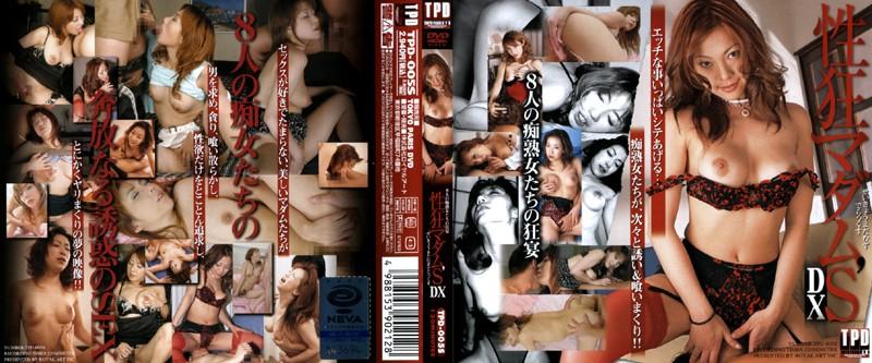 ランジェリーのマダムのフェラ無料熟女動画像。性狂マダム'S DX