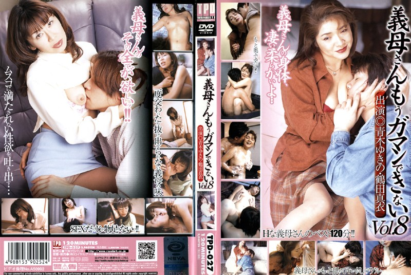 OL、青木ゆきの出演のクンニ無料熟女動画像。義母さんもうガマンできない VOL.8