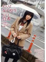 REAL女子校生 Vol.4 真希 ダウンロード