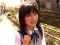 REAL女子校生 Vol.7 あんり 1