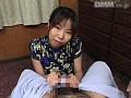 (66nov8243)[NOV-8243] 高級巨乳ソープ 夏目しおんvs松坂樹梨 ダウンロード 27