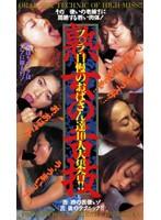 (66cav3780)[CAV-3780] 熟女の舌技 ダウンロード