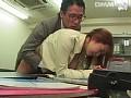 (66cav3952)[CAV-3952] 新任女教師レイプ 狙われた巨乳 ダウンロード 13