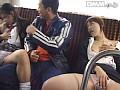 (66cav3960)[CAV-3960] 女子校生ノーパン痴漢バス 【制服淫臭濡穴掘り】 ダウンロード 35